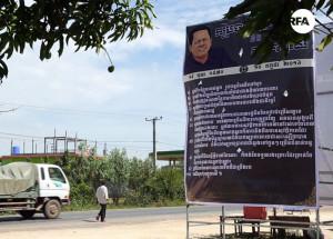 ផ្ទាំងបដាបណ្ឌិត កែម ឡី ដែលក្រុមយុវជនសម្ព័ន្ធនិស្សិតបញ្ញវន្តខ្មែរ យកទៅដាក់នៅមុខគេហដ្ឋានរបស់បណ្ឌិត កែម ឡី នៅភូមិអង្គតាកុប ឃុំលាយបូរ ស្រុកត្រាំកក់ ខេត្តតាកែវ។ រូបថតនៅថ្ងៃទី២០ ខែមករា ឆ្នាំ២០១៧។ RFA/Uon Chhin