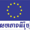 VOD-EU-logo