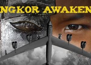 រូបឯកសារ៖ ភាពយន្តឯកសារ Angkor Awakens (Courtesy Photo)